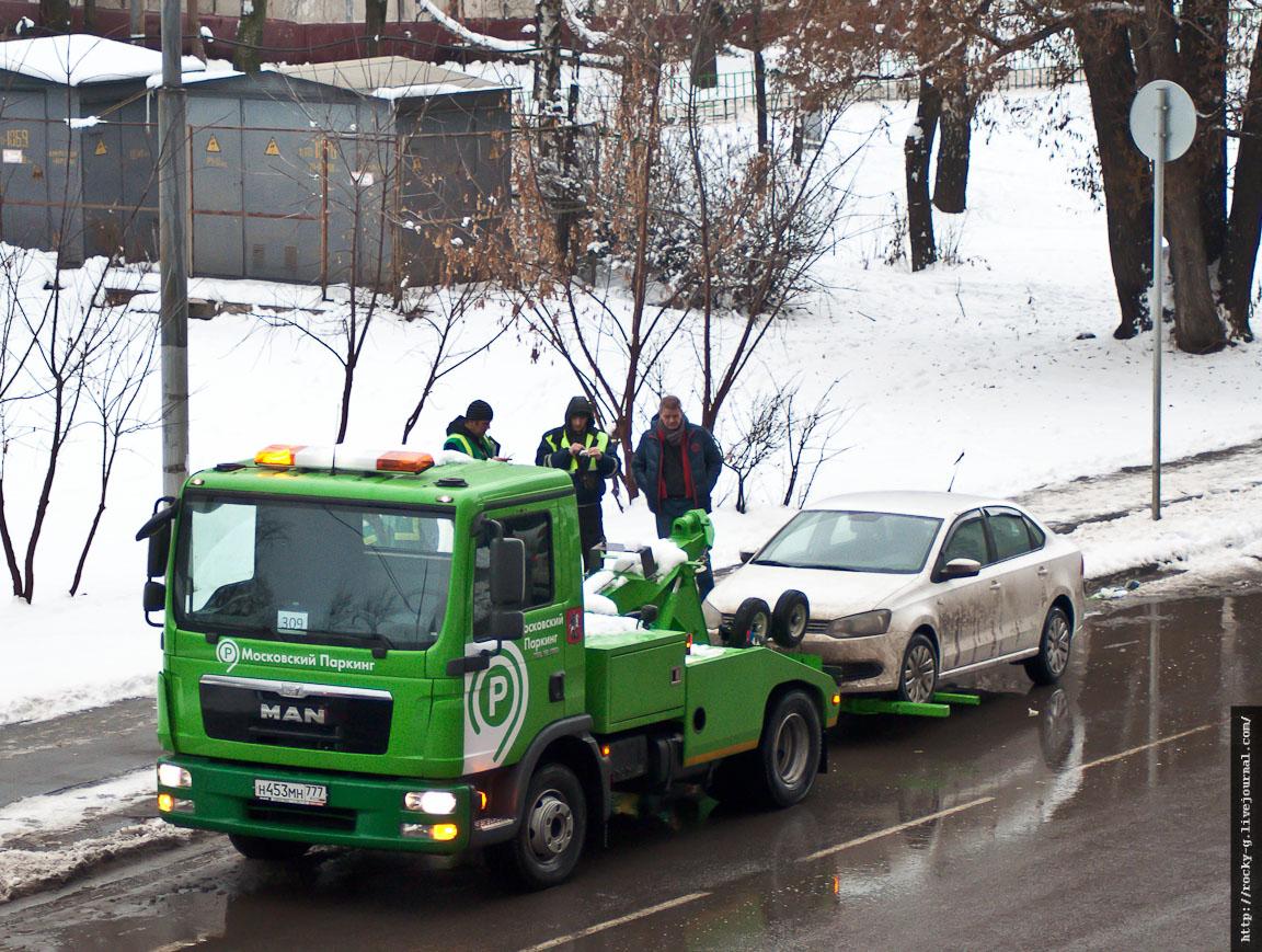 Новые эвакуаторы на службе СХМ