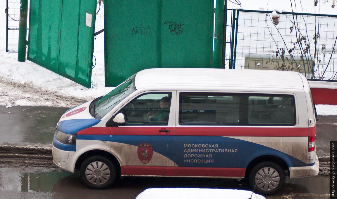 Московская административная дорожная инспекция (МАДИ)