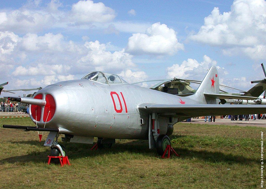 МиГ - 9