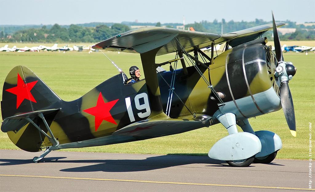 И - 15 бис (И - 152)