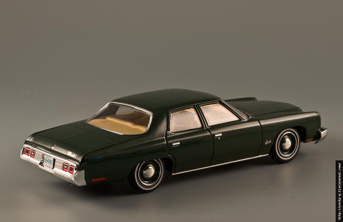 Chevrolet Bel Air Seventh generation 1971