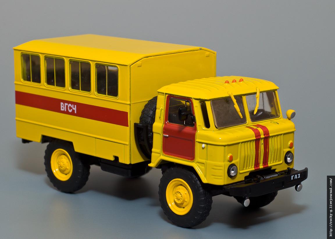 ГАЗ-66 (АС-3902) Военизированная горноспасательная часть
