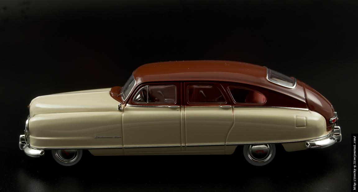 Nash Ambassador 1950 (Premium X)
