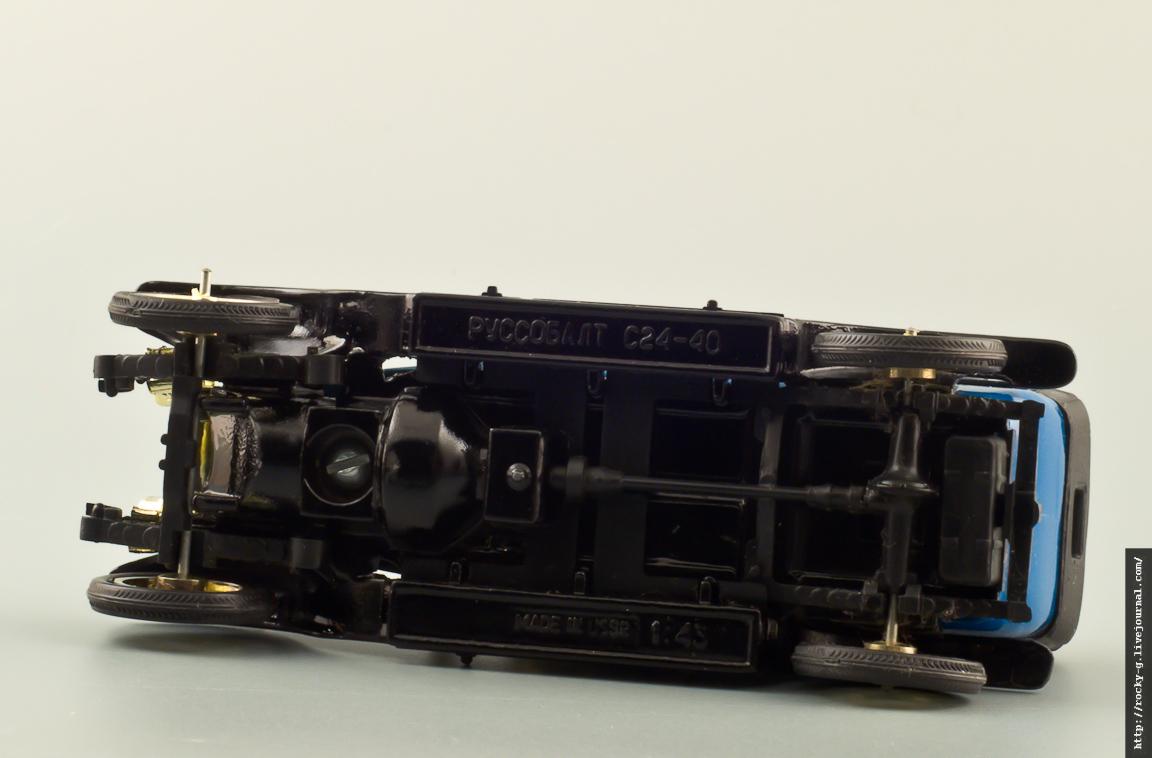 Руссо-Балт С24/40 Торпедо