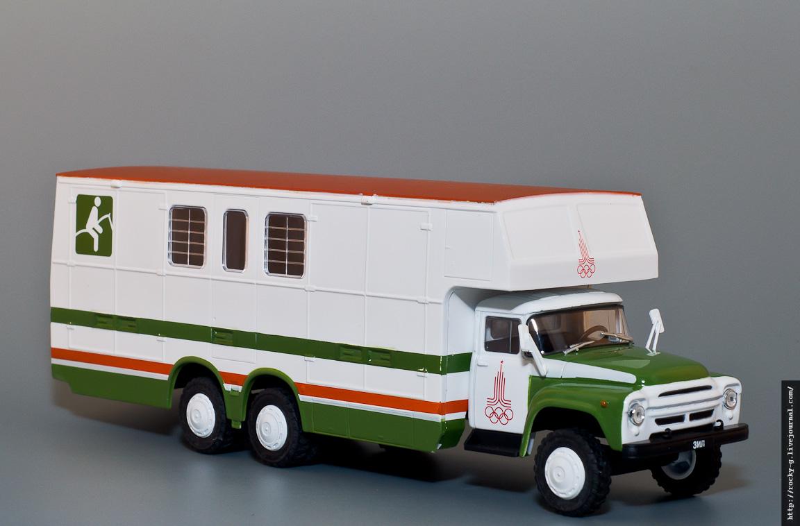 ЗиЛ-133Г1 (КАвЗ-5982) Перевозка лошадей