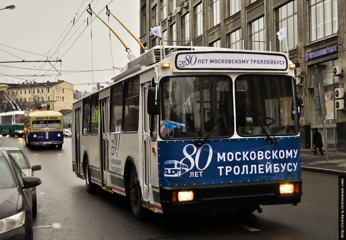 Парад к 80-летию московского троллейбуса 16.11.2013 АКСМ-101ПС