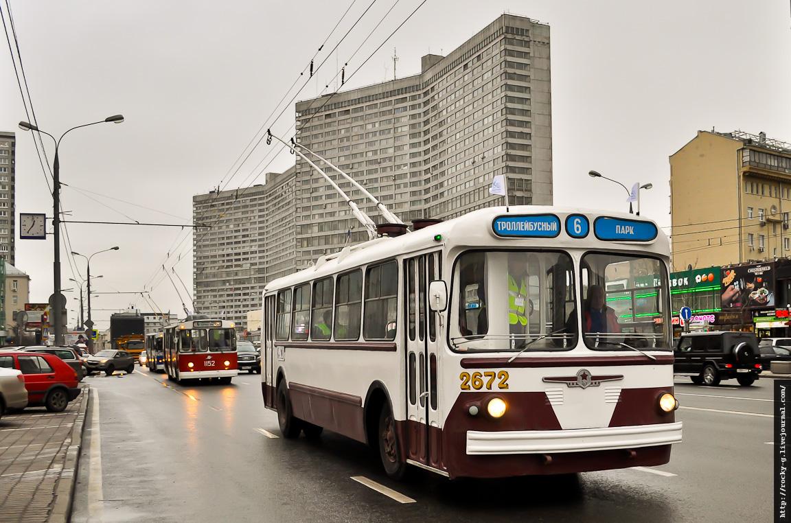 Парад к 80-летию московского троллейбуса 16.11.2013 ЗиУ-5Г