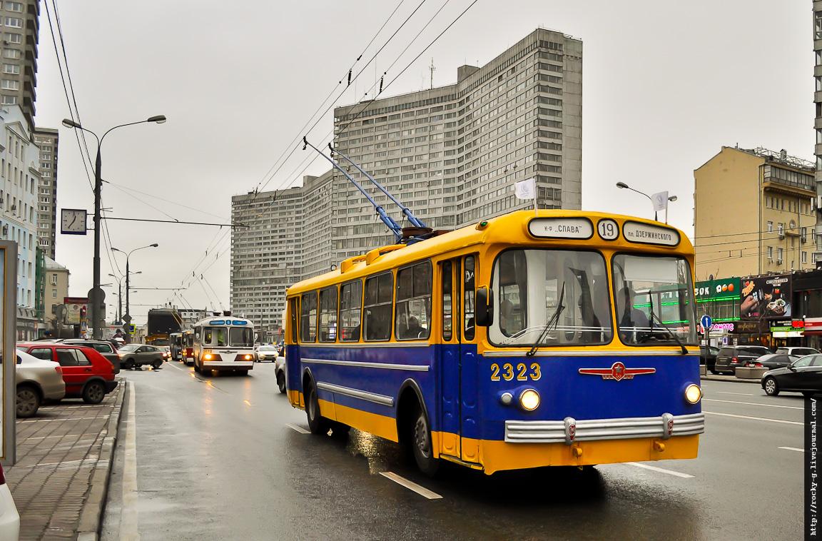 Парад к 80-летию московского троллейбуса 16.11.2013 ЗиУ-5