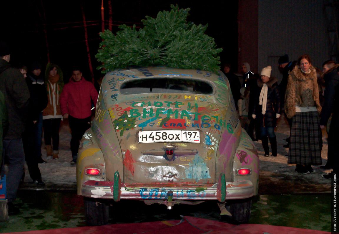 Рождественский Олдтаймер 2015