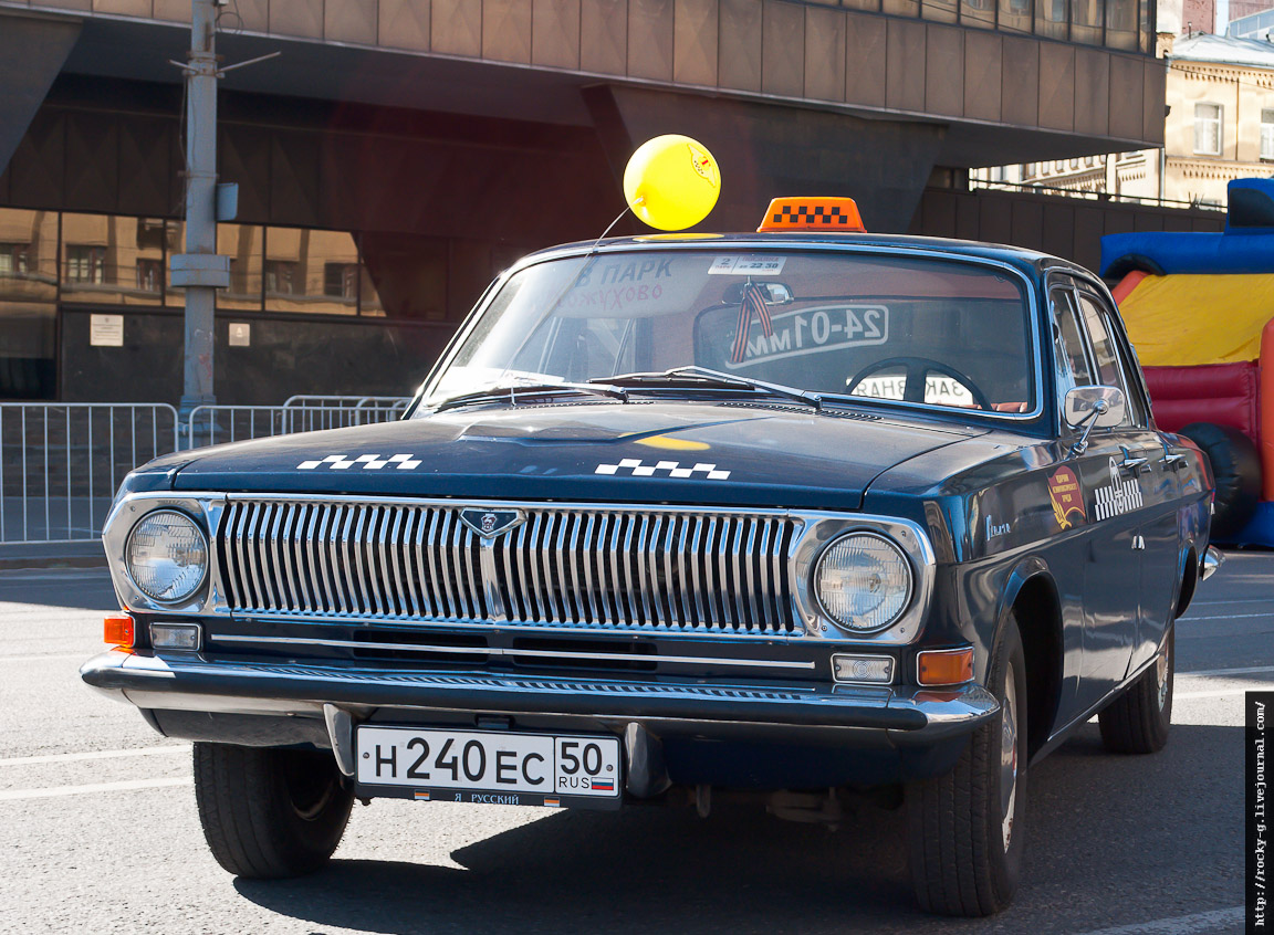 Праздник московского такси 26.04.2014
