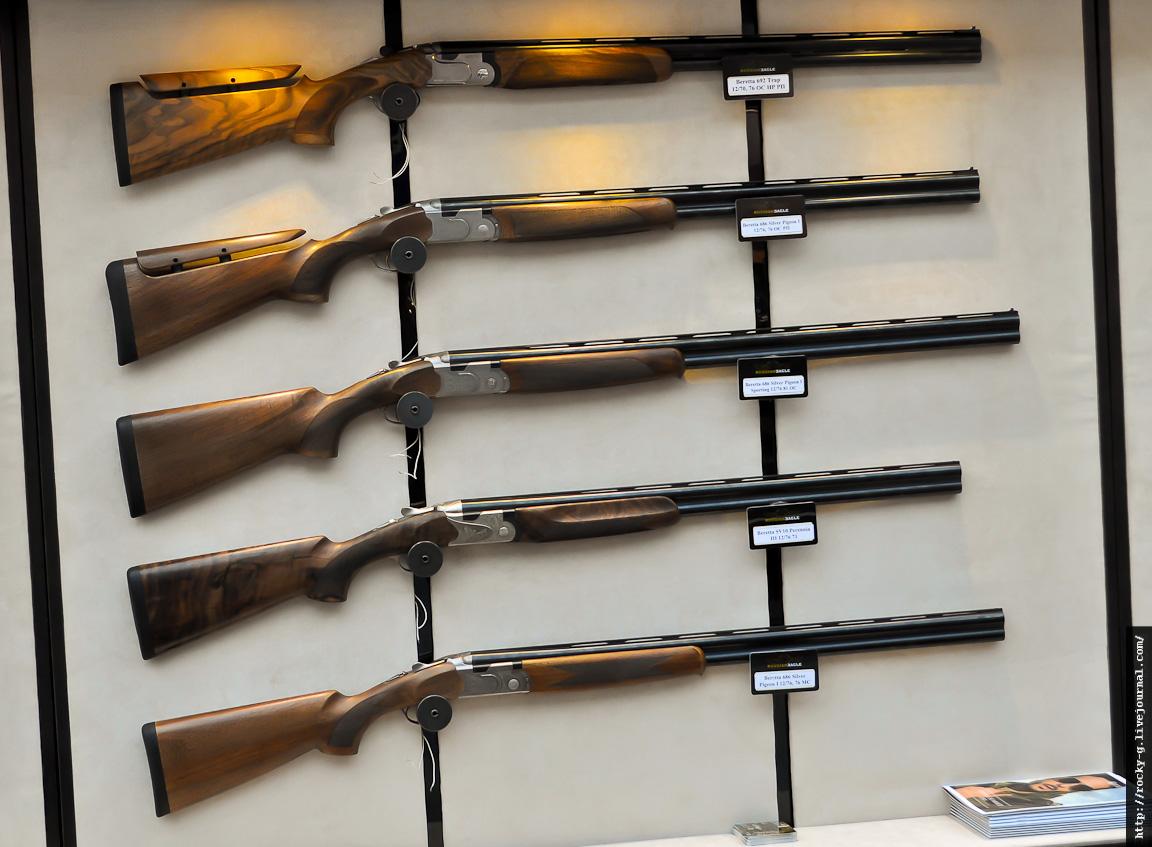 Московская Международная Выставка «Оружие и Охота»