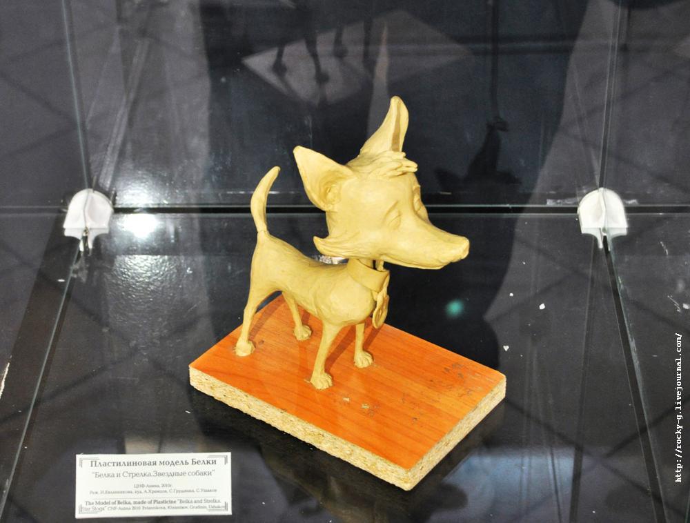 Музей анимационного кино/Museum of Animated Film