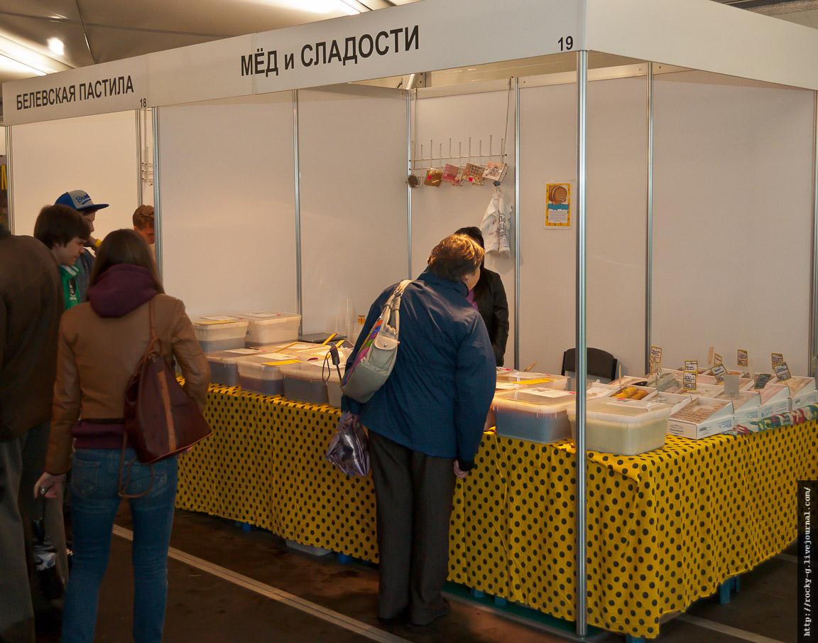 III Ретро Фестиваль в Сокольниках 2014