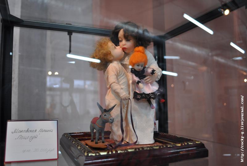 Пространство кукол