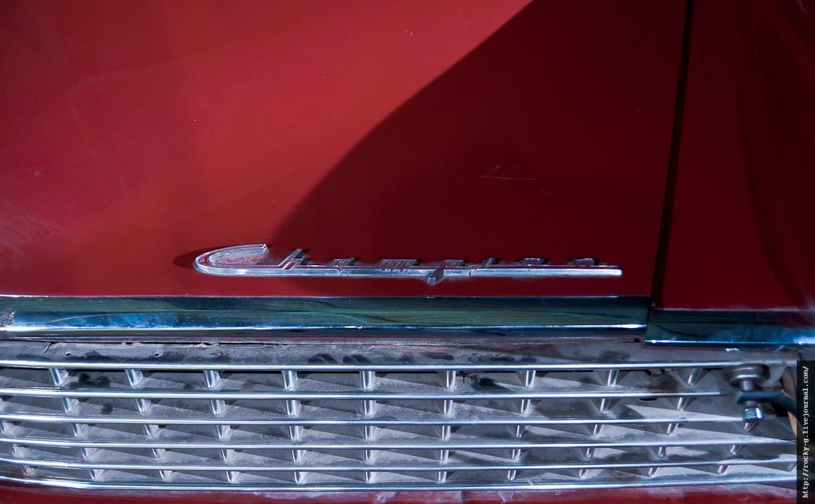 Studebaker Champion 1951 Junkyard Collection