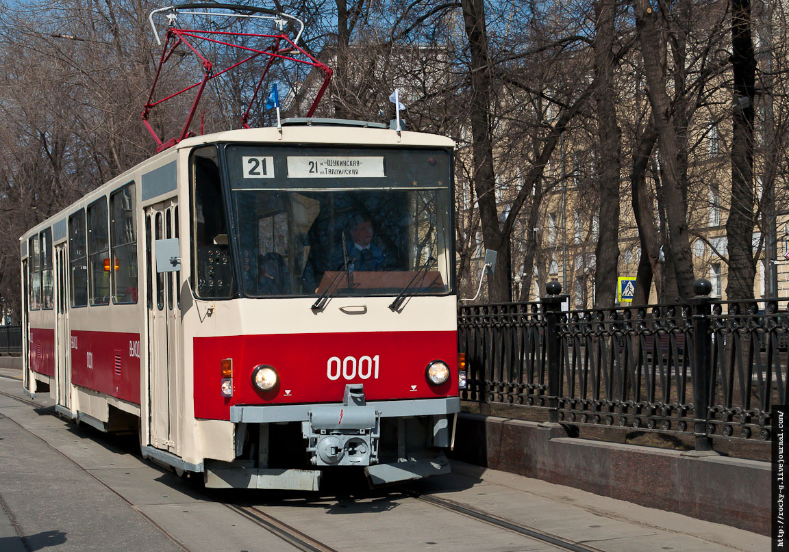 Праздничный парад трамваев 12.04.2014