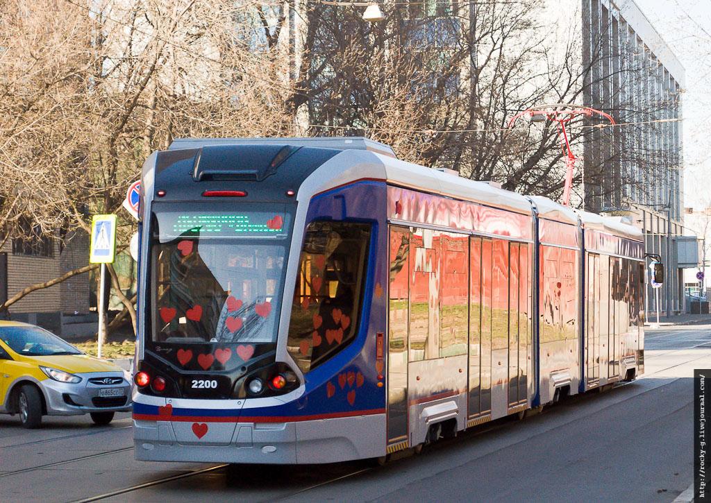 Парад трамваев 2015