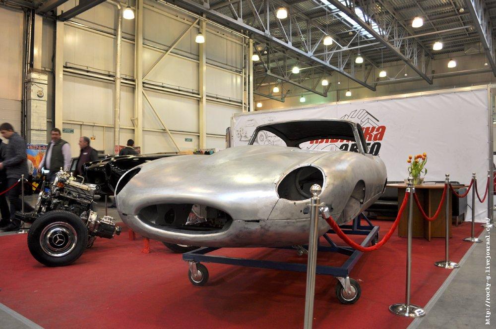 Jaguar E-Type body