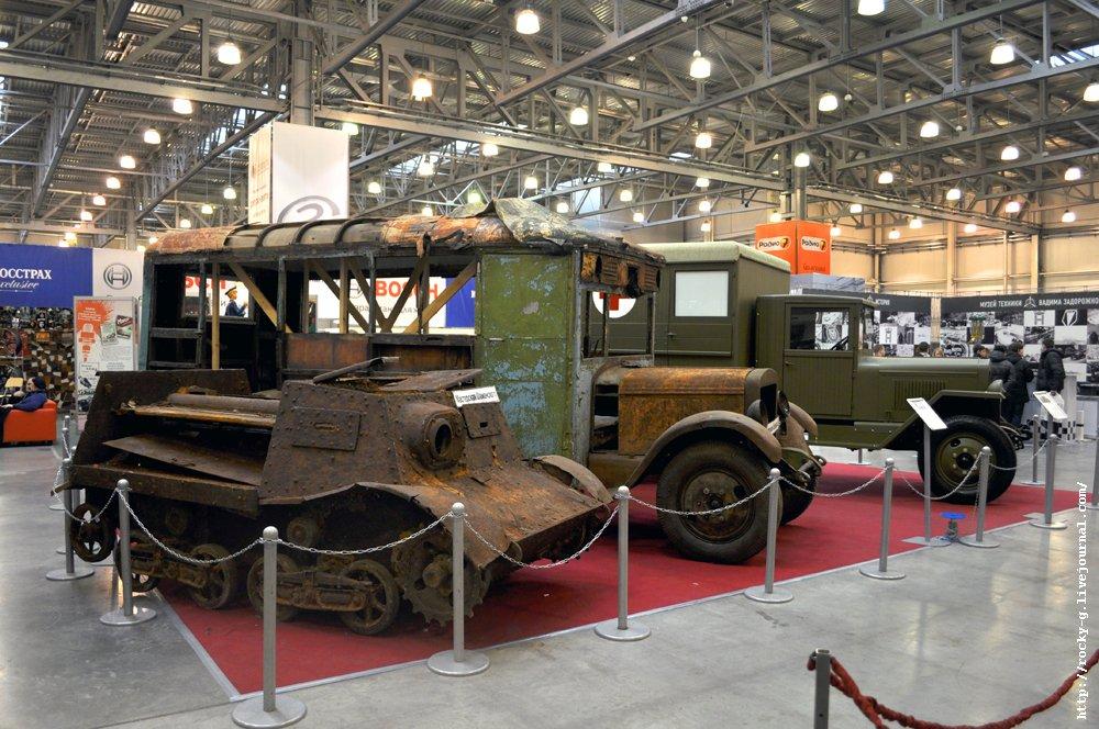 Т-20 «Комсомолец», ЗиС-8, ЗиС-44