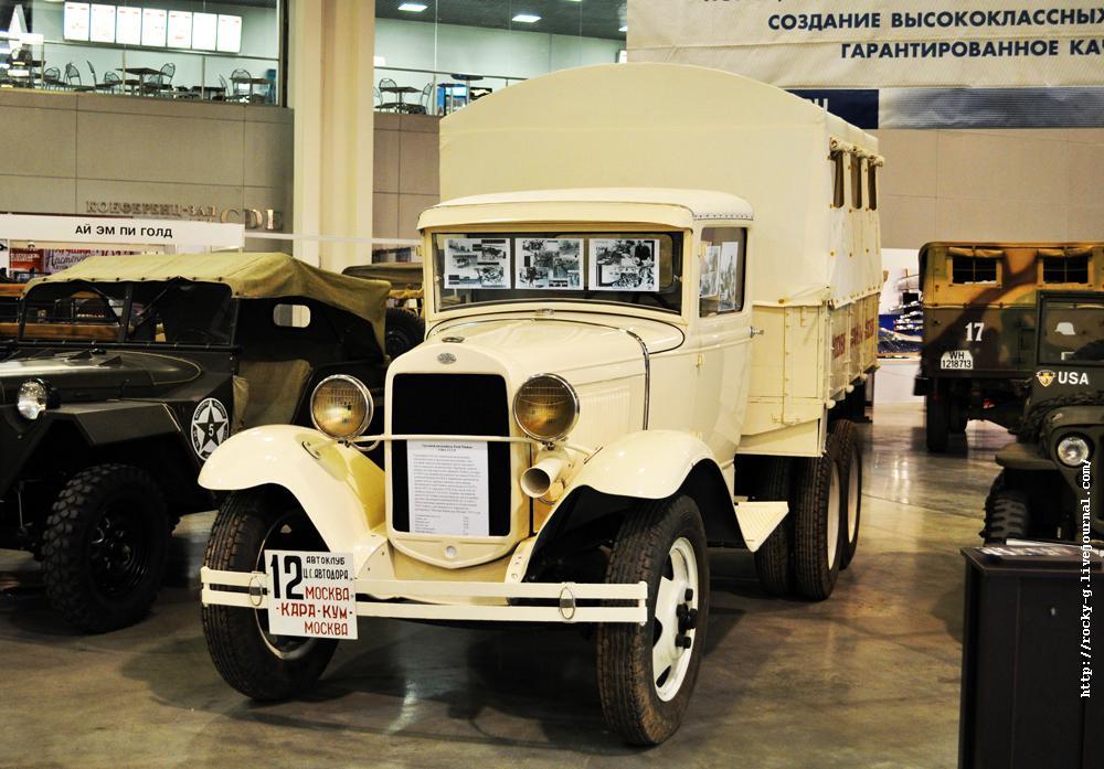 Ford-Timken