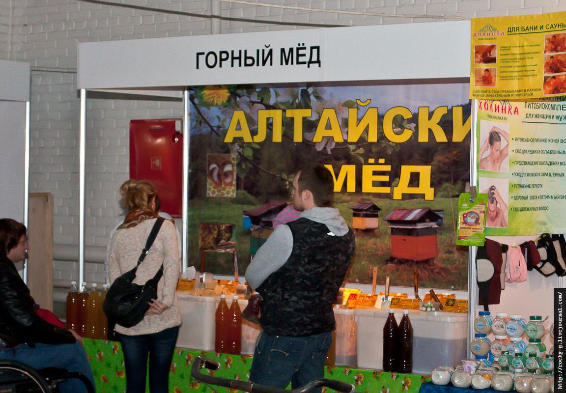 XXII Олдтаймер-галерея в Сокольниках