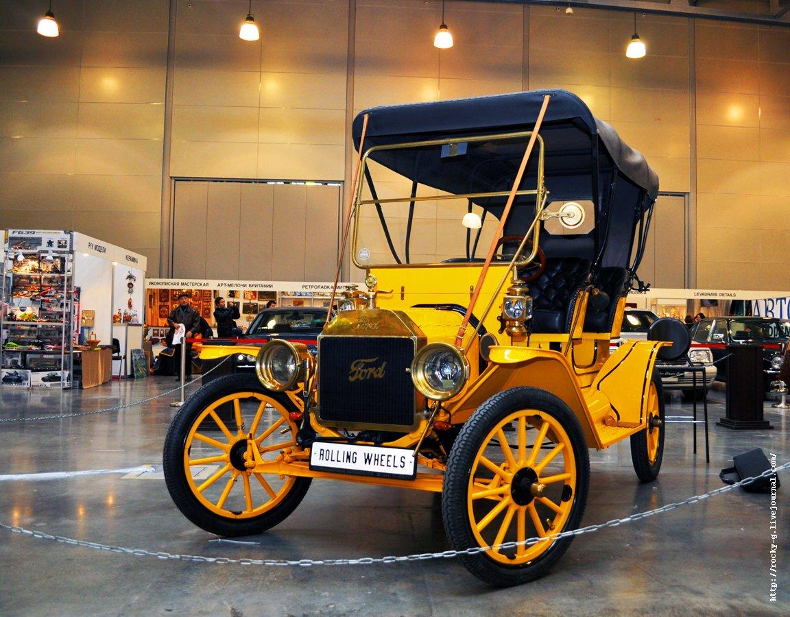 XX Олдтаймер галерея - Ford Model T
