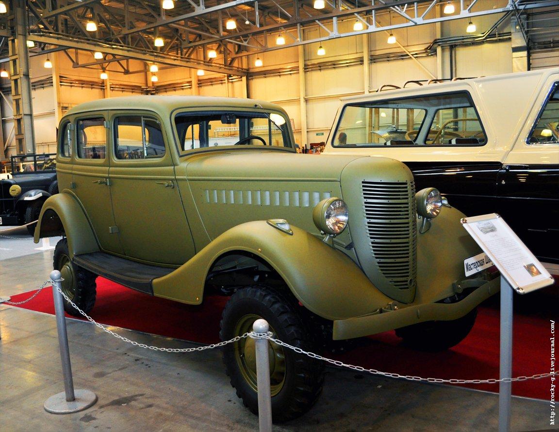 XX Олдтаймер галерея - ГАЗ - 61-73