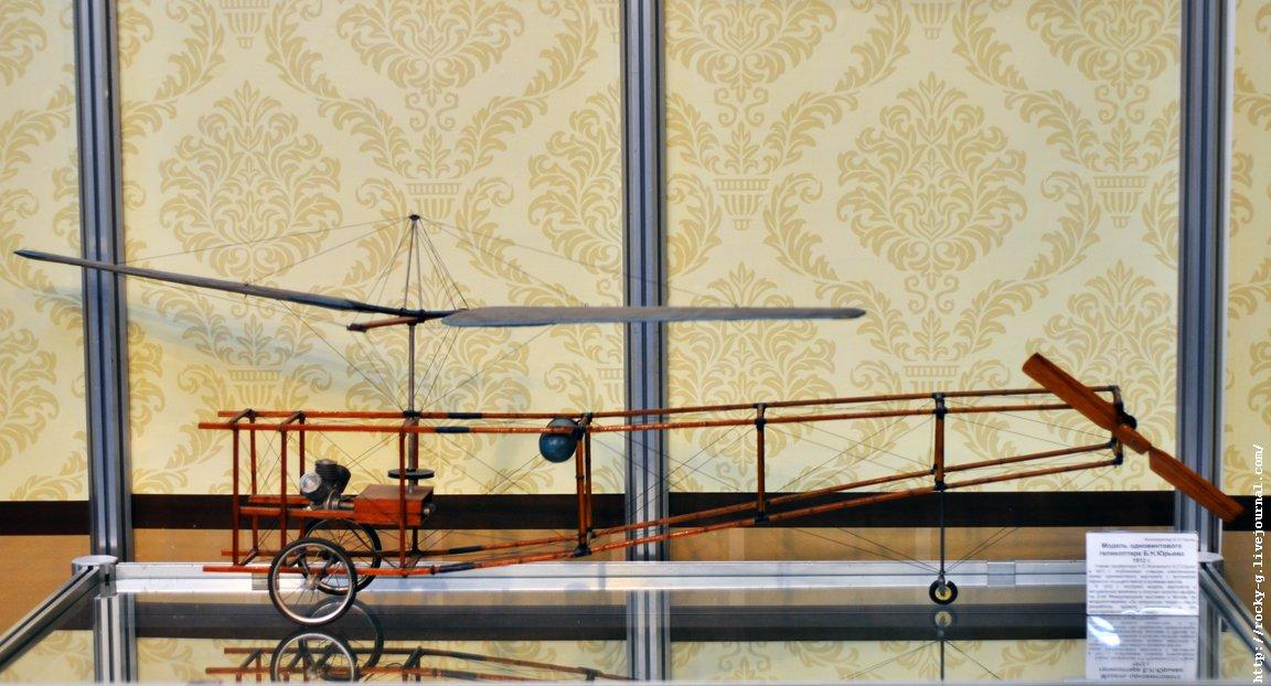 XX Олдтаймер галерея - Геликоптер Юрьева
