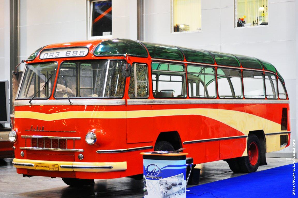 XX Олдтаймер галерея - ЛАЗ-695