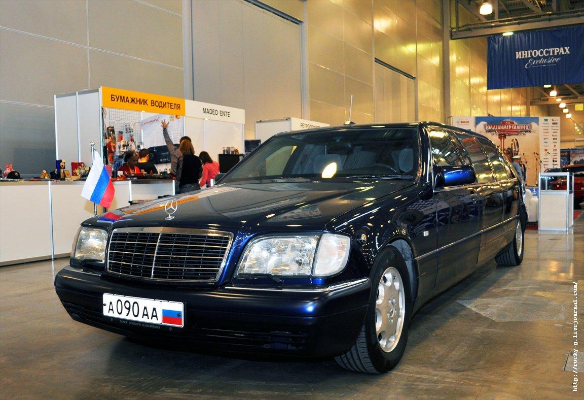 XX Олдтаймер галерея - Mercedes-Benz W140 Pullman
