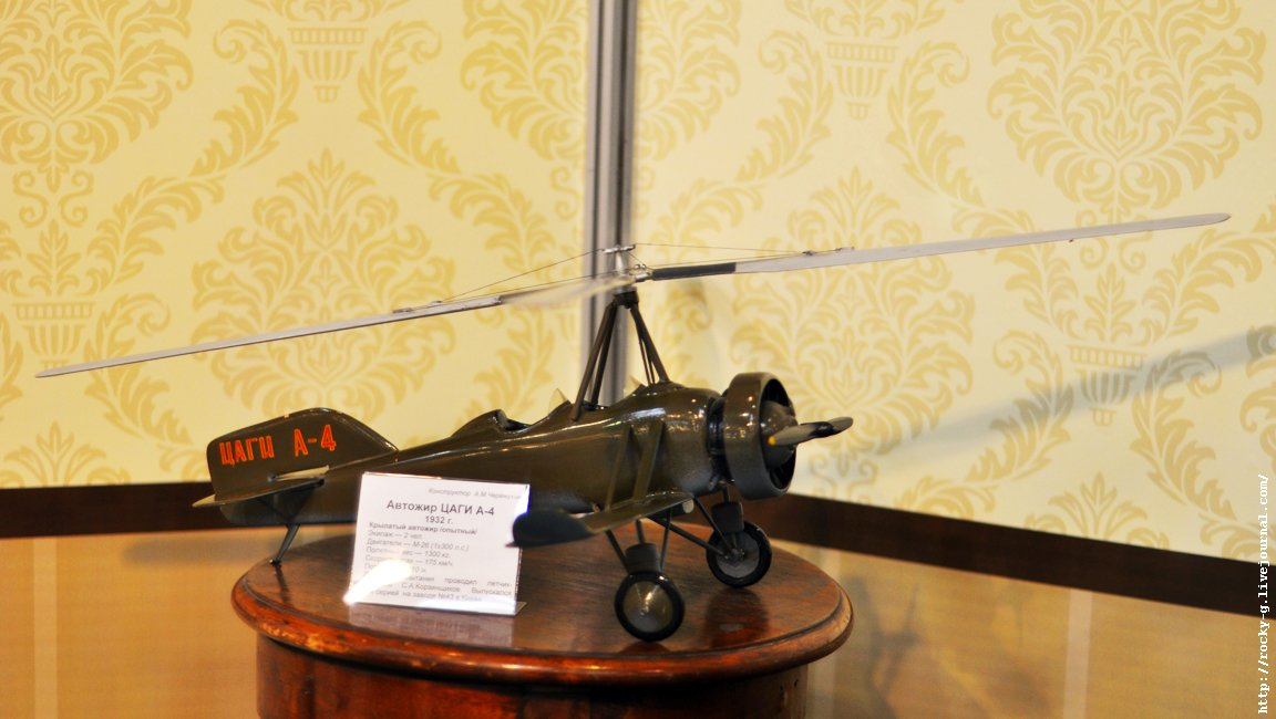 XX Олдтаймер галерея - ЦАГИ А-4